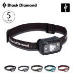 ブラックダイヤモンド リボルト350 Black Diamond ヘッドライト ヘッドランプ ライト LEDライト ランニング 避難 災害