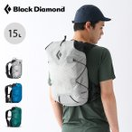 Black Diamond ブラックダイヤモンド ディスタンス15 バッグ バッグパック リュック ランニングパック 15L アウトドア