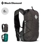 Black Diamond ブラックダイヤモンド ディスタンス8 バッグ バッグパック リュック ランニングパック 8L アウトドア