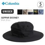 コロンビア ゲッパー ブーニー  | 正規品 | Columbia|レインハット|帽子|ハット|登山|トレッキング|防水|透湿|顎ひも|顎紐|メンズ|