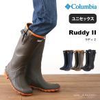 columbia コロンビア ラディ 2 長靴  Ruddy 2 雨靴 レインブーツ 雨具 ガーデニング 園芸 楽天 アウトドア 農作業 田んぼ ジュ