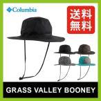 ショッピングコロンビア コロンビア グラスバレーブーニー   正規品   Columbia 帽子 ハット メンズ レディース ブーニー HAT UVカット アウトドア キャ フェス