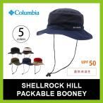 ショッピングコロンビア コロンビア シェルロックヒルパッカブルブーニー  | 正規品 | Columbia|帽子|ハット|アウトドア|登山|バケット|防水|紫外線対策|UPF