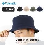 ショッピングコロンビア コロンビア ジョンリムバケット  | 正規品 | Columbia|帽子|ハット|アウトドア|登山|バケット|防水|紫外線対策|UPF50|JOHN