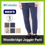 Columbia コロンビア ウッドブリッジジョガーパンツ