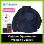 Columbia コロンビア アウトドアオポチュニティー【ウィメンズ】ジャケット