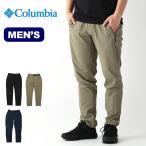 コロンビア ジョンズビュートパンツ Columbia メンズ PM5729 パンツ ロングパンツ ストレッチパンツ ズボン ボトムス