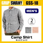 GRIP SWANY グリップスワニー GSS-18 キャンプシャツ   正規品   キャンプ シャツ 4ポケット アウトドア カジュアル フェス