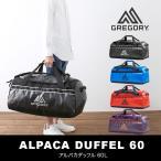 ショッピングダッフル グレゴリー アルパカダッフル 60L  | 正規品 | GREGORY|ダッフルバッグ|ALPACA DUFFEL 60 フェス イベント 音楽 野外