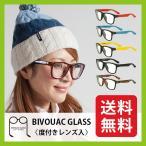 G-PRIDE ジープライド ビバーク グラス  | 正規品 | めがね 眼鏡 メガネ サングラス スペア 度付き 度入り 近視用 お風呂 曇らない