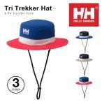 ヘリーハンセン トライトレッカーハット | 正規品 | HELLY HANSEN|帽子|ハット|UVプロテクト|紫外線カット|Tri Trekker フェス