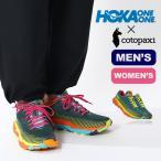 HOKAONEONE×COTOPAXI ホカオネオネ×コトパクシ トレント2 メンズ  レディース 1118438 スニーカー 靴 トレラン トレイル ランニング アウトドア