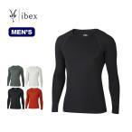 アイベックス メンズ ウーリーズ1クルー IBEX メンズ 男性 ウール シャツ インナー クルーTシャツ 軽量 ベースレイヤー メリノウール