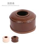 池田舎 OD缶110 | 正規品 | レザー カバー ガス缶