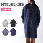 individualized shirts インディビジュアライズドシャツ レディース ワイドワンピース