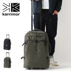 karrimor カリマー エアポートプロ 40