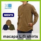 ショッピングトップス カリマー マカパ L/S シャツ メンズ | 正規品 | karrimor メンズ トップス シャツ 長袖 ソフトシェルシャツ トラベル 軽量 ア フェス