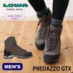 ローバー プレダッツォ ゴアテックス  | 正規品 | LOWA 靴 登山靴 トレッキング メンズ 男性