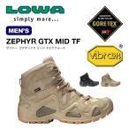 ローバー ゼファー ゴアテックス ミッド タスクフォース  | 正規品 | LOWA 靴 登山靴 トレッキング 男性 メンズ