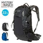MYSTERY RANCH ミステリーランチ リッジラック25