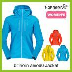 Norrona ノローナ ビィティフォーン エアロ60ジャケット|ウィメンズ| フェス イベント 音楽 野外