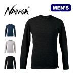 NANGA ナンガ メンズ メリノウールインナーL/S Tee  下着 アンダーウェア ベースレイヤー ロングTシャツ 長袖