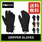 アウトドアリサーチ グリッパーグローブ OUTDOOR RESEARCH GRIPPER GLOVES アウトドア 屋外 作業 グローブ 手袋 イン フェス