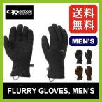 アウトドアリサーチ フルーリーグローブ メンズ OUTDOOR RESEARCH Mens Flurry Gloves アウトドア 登山 屋外 作業 フェス