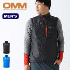 OMM オリジナルマウンテンマラソン ローターベスト メンズ ベスト インサレーション 中間着 防寒着 アウター