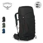 OSPREY オスプレー ケストレル 48 リュックサック バックパック ザック 46L 登山 ハイキング 旅行 アウトドア メンズ 男性用 オスプレ