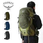 OSPREY オスプレー ストラトス 36