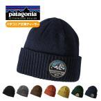 patagonia パタゴニア ブロデオビーニー  | 正規品 | アウトドア ブロデオビーニー ニット 帽子 防寒
