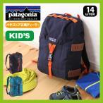 patagonia パタゴニア キッズ ボンサイパック 14L | 正規品 | リュックサック 子ども ジュニア 遠足 運動会 お出かけ