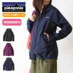 ショッピングpatagonia patagonia パタゴニア 【ウィメンズ】 クラウドリッジジャケット