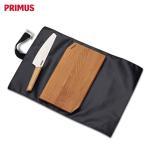 プリムス キャンプファイア カッティングセット | 正規品 | PRIMUS 包丁 まな板 ロールケース付 キャンプ アウトドア P-C738006 フェス