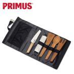 プリムス キャンプファイア プレップセット | 正規品 | PRIMUS 包丁 レードル 調理器具 キャンプ アウトドア P-C738007 ユーテ フェス