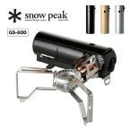 snow peak スノーピーク HOME & CAMP バーナー ホーム & キャンプ アウトドア カセットコンロ 卓上ガスコンロ