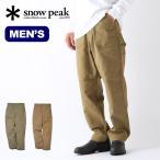 snow peak スノーピーク タキビダックパンツ Duck Pants メンズ PA-20AU102 パンツ ボトムス ロングパンツ アウトドア