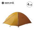 スノーピーク ファル 4 snow peak SSD-603