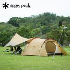 snow peak スノーピーク エントリーパック TT テント セット キャンプ タープ