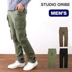 スタジオオリベ 8ポケットパンツ | 正規品 | STUDIO ORIBE ロングパンツ 男性 メンズ デイリーユース 8 POCKET PANT フェス