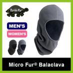 ショッピングタートルネック タートルファー マイクロファーバラクラバ ネックウォーマー タートル バラクラバ Micro Fur Balaclava  フェス