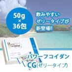 �ѥ�ե������� CG 50g �� 36�� ��������� Ʀ�������۹� ��ʬ���ѥå�