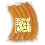 原料は、すべて国産の良質な豚肉を使用しています。細挽きの豚肉に唐辛子を含んだ香辛料を混ぜ合わせ、手作業でひねってウィンナ...