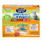花王のニャンとも 清潔トイレ 成猫用スタートセット