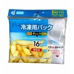 【送料無料】冷凍用パック マチ付チャックさん 野菜用 16枚入