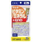 DHC マルチビタミン ミネラル+Q10 100粒(20日分) 【3個セット】