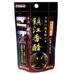 ◆鎮江香酢 84カプセル