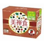 ◆ドクターシーラボ 美禅食カカオ味 30包入り