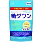 ◆【機能性表示食品】アラプラス 糖ダウン 30カプセル